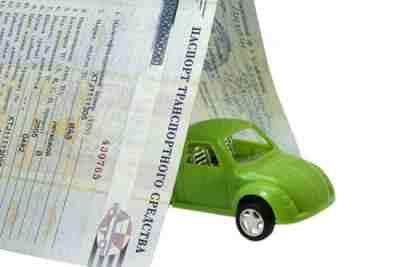 Какие документы потребуются для постановки на учет старого автомобиля?
