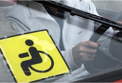 Автокредиты для инвалидов предоставляются по большей части, если у них имеется работа