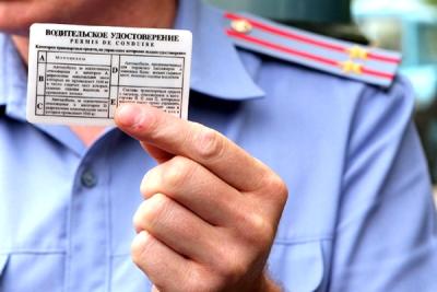 Что делать, если потерял водительское удостоверение