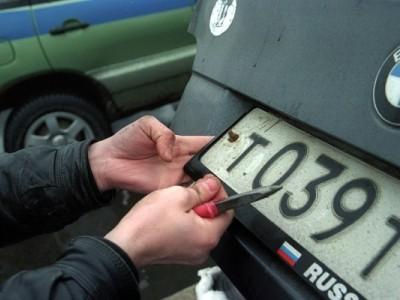 Что делать в случае кражи гос номера на автомобиле?