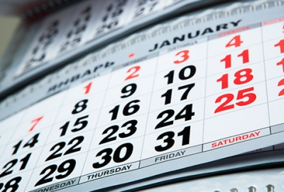 Чтобы продлить сроки страхования ОСАГО, необходимо за несколько дней позвонить и сообщить об этом страховой компании