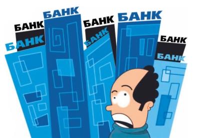 Далеко не все банки подходят под условия программы льготного автокредитования
