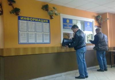 Для получения международных водительских прав необходимо доставить документы в любой пост ГИБДД