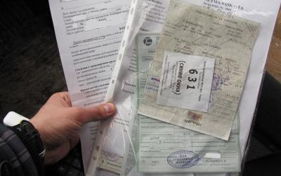 Для постановки на учет нового или купленного с рук автомобиля нужно предоставить в ГИБДД пакет документов