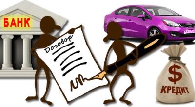 Договор на получение автокредита лучше подписывать не на месте, а после внимательного его изучения дома или у юриста