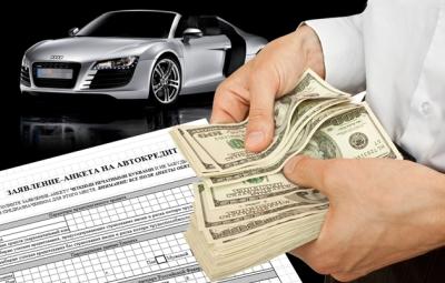 Какие документы потребуется принести в банк для заключения контракта по автокредиту?