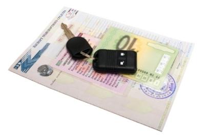 Какие документы потребуются для заключения договора по страхованию автомобиля КАСКО
