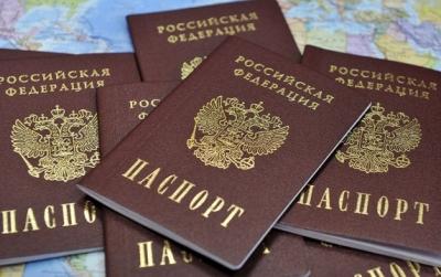 Какие документы потребуются гражданину РФ для получения водительского удостоверения?