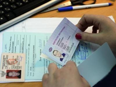 Каков внешний вид нового водительского удостоверения в РФ?