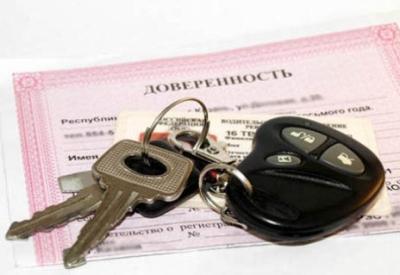 Особенности постановки автомобиля на учет по доверенности