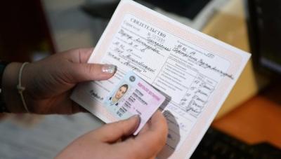 После получения водительских прав обязательно проверьте точность всех  указанных данных
