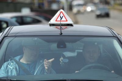 Проведение экзамена на получение водительских прав