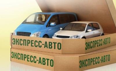 Сбербанк предлагает свой продукт автокредита для юридическх лиц - Экспресс Авто