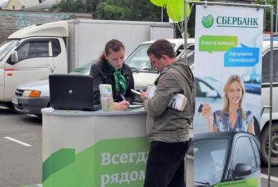 В Сбербанке можно получить автокредит на срок до 5 лет в трех видах валюты