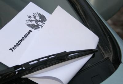 Транспортный налог узнать без инн по почте