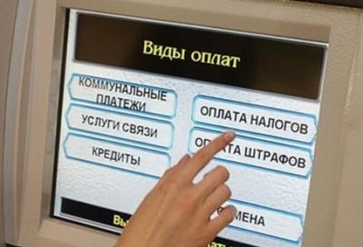 Оплатить штраф за превышение скорости можно с помощью терминалов Сбербанка