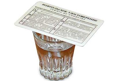 За езду пьяным полагается наказание - штраф или лишение водительских прав