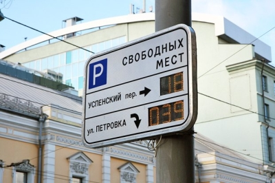 За неуплату места на платной парковке полагается штраф до 2500 рублей
