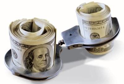 За неуплату транспортного налога в указанные сроки могут арестовать банковские счета