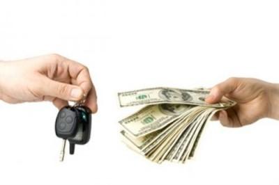 Пошлина при покупке авто стоимость