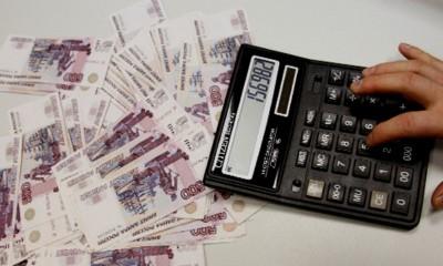 авансовые платежи по транспортному налогу