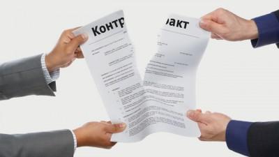 продать машину без страховки расторжение контракта