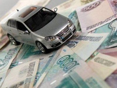 Приходит налог на проданные машины что делать