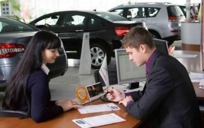машина в залоге у банка как продать