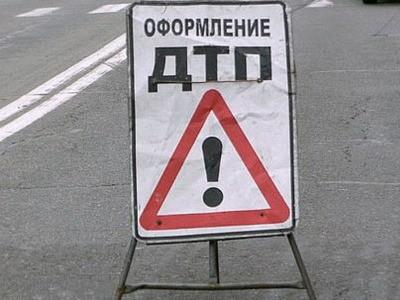 дтп на дорогах понятия