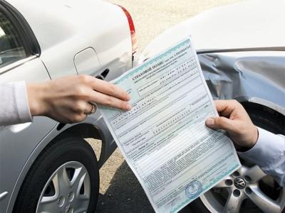 можно ли продать машину без страховки передать