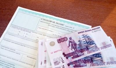 Страховое возмещение ущерба выплаты при дтп