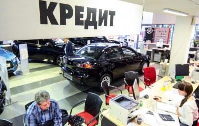 Автокредитование в РФ - вся необходимая информация