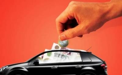 Налог на новую машину больше?