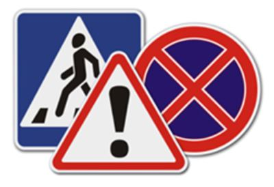 Чем могут обернуться наршушения ПДД для водителей