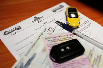 регистрация автомобиля пошаговая инструкция 2018