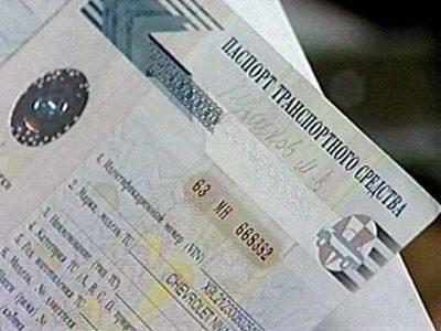 Как взять кредит в банке русский стандарт