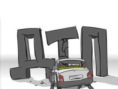 Что грозит водителю за скрытие с места ДТП{q}