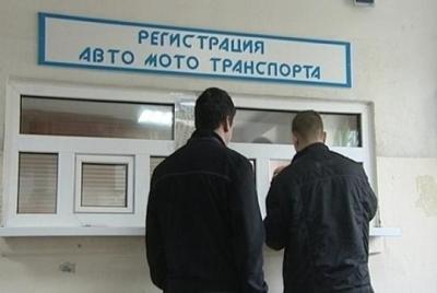 Особенности регистрации транспортного средства