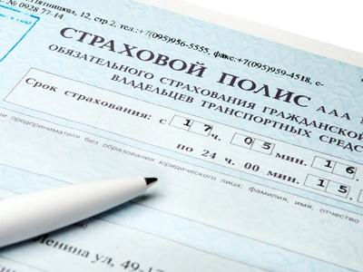 ВТБ страхование телефона - за что вам возместят деньги, порядок действий при страховом случае, страховка портативная