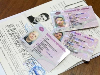 Водительское удостоверение для иностранных граждан в России: как получить водительские права иностранному гражданину