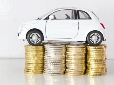 как оплатить транспортный налог способы