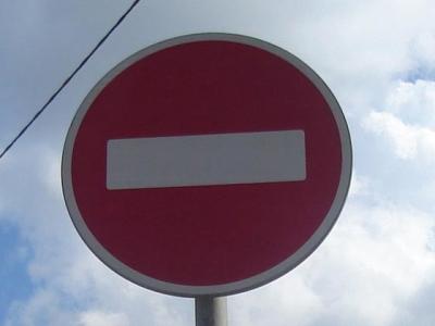 Какие меры наказания и размеры штрафов полагаются за проезд под знаком кирпич?