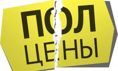 Изображение - Скидки на страховку осаго по стажу Pri-opredelennyh-obstoyatelstvah-voditel-mozhet-poluchit-OSAGO-so-skidkoj-do-50-