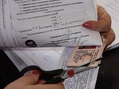 водительские права после лишения как вернуть