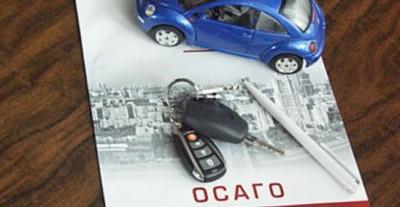 ОСАГО при продаже автомобиля переходит ли к новому владельцу а также что делать в данной ситуации со страховкой и нужен ли полис