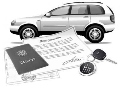 Изображение - Как продавать автомобиль в автосалоне comision_car-400x295