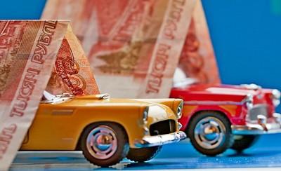 Как отчитаться за продажу автомобиля в налоговую