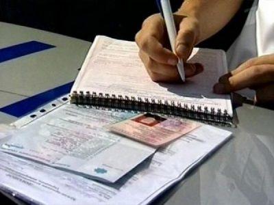 Сайт гибдд проверить водительское удостоверение на лишение