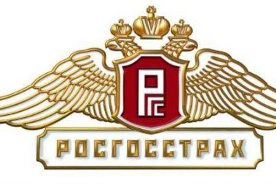 Эконом КАСКО от Росгосстрах РГС - условия программы