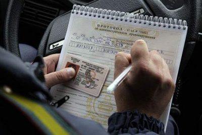 Образец заявления о потере водительского удостоверения образец